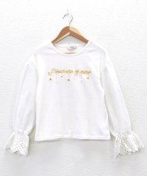 Little Princess/子供服 210199/501370785