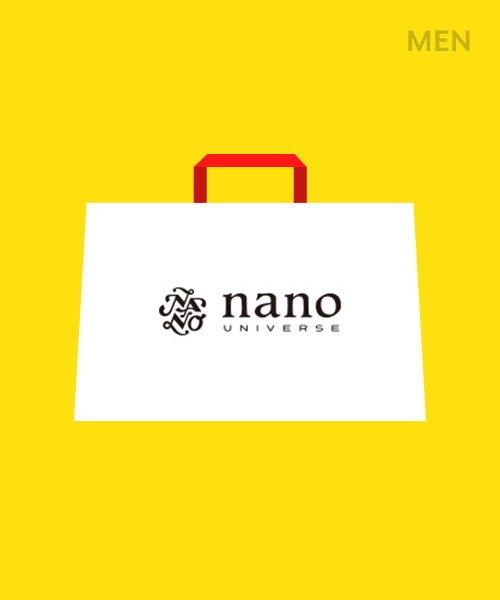 nano・universe(ナノ・ユニバース)/【2019年福袋】nano・universe(メンズ)/6689155001