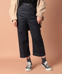 beautiful people/selvage denim5pocket wide pants/501176634
