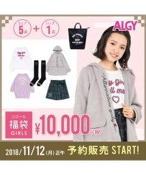 ALGY/【子供服 2019年福袋】 ALGY 福袋/501439631