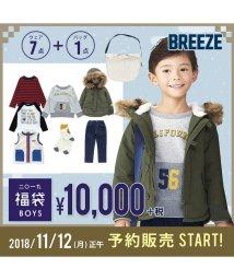BREEZE / JUNK STORE/【子供服 2019年福袋】 BREEZE福袋 8点セット(BOYS)/501439632