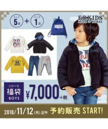 F.O.KIDS / F.O.KIDS MART/【子供服 2019年福袋】 FOKIDS 福袋(BOY'S)/501439634