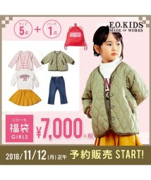 F.O.KIDS / F.O.KIDS MART/【子供服 2019年福袋】 FOKIDS 福袋(GIRL'S)/501439635