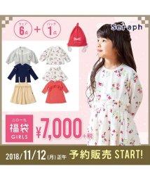 Seraph / F.O.KIDS MART/【子供服 2019年福袋】 Seraph 福袋/501439636