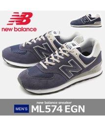 NEW BALANCE/NEW BALANCE ローカットスニーカー ML574EGN/501424326