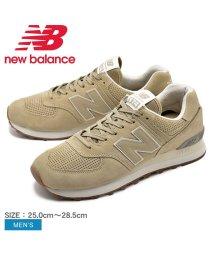 NEW BALANCE/NEW BALANCE ローカットスニーカー ML574ESF/501424328