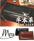 MARUKAWA/【MRU】L型ファスナー長財布/501419823