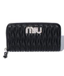 MIUMIU/MATELASSE NEW/ラウンドジップ長財布【NERO】/501444237