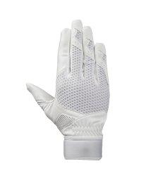 MIZUNO/ミズノ/メンズ/グローバルエリート守備用手袋/501444964