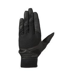 MIZUNO/ミズノ/メンズ/グローバルエリート守備用手袋/501445055