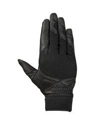 MIZUNO/ミズノ/メンズ/グローバルエリート守備用手袋/501445056
