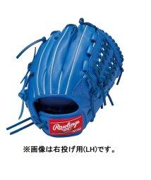 Rawlings/ローリングス/JR.ナンシキ HOH DP G9M-ブルー/501448341