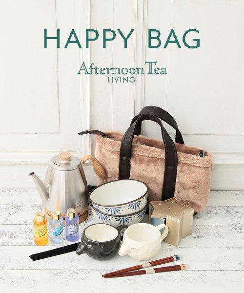 Afternoon Tea LIVING(アフタヌーンティー・リビング)/【MAGASEEK/d fashion限定】HAPPY BAG/FL6818312019