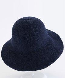 miniministore/ニット帽子 レディース 折りたたみ つば広帽子 小顔効果 無地 防寒 ぼうし 秋冬/501454128