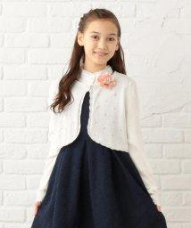 anyFAM(KIDS)/【SCHOOL】A/C 12G カーディガン/501457051