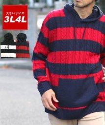 MARUKAWA/大きいサイズ セーター パーカー ボーダー ケーブル編み/501422571