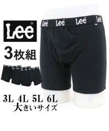 MARUKAWA/大きいサイズ(3L~6L) 【Lee】 リー ボクサーパンツ 前開き 3枚組 セット ストレッチ天竺素材/501440467
