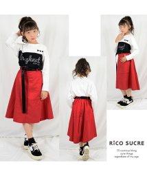RiCO SUCRE/ベルト付ロングスカート/501448369