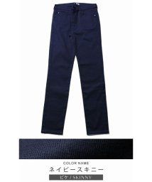 THE CASUAL/(スプ) SPU 日本製ピケストレッチパンツ/501459961