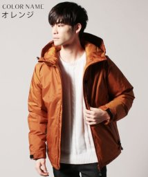 THE CASUAL/(バイヤーズセレクト)Buyer's Select 日本製オーロラダウンジャケット/500650781