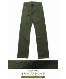 THE CASUAL/(スプ) SPU 日本製ピケストレッチストレートシルエットチノパンツ/501287088