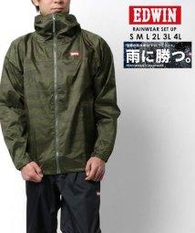MARUKAWA/【EDWIN】レインスーツ 上下セット 迷彩柄/501440480
