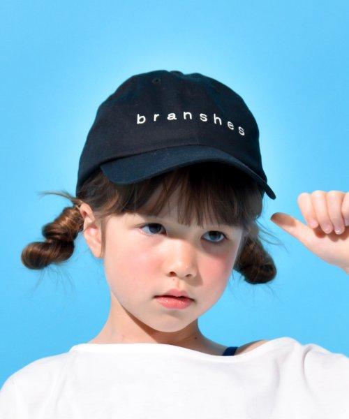 branshes(ブランシェス)/ロゴツイルキャップ/149165707