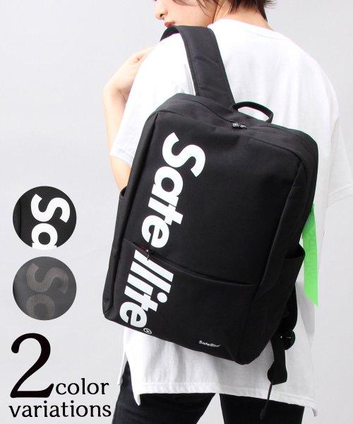 AMS SELECT(エーエムエスセレクト)/【Satellite/サテライト】PROPCUBE BACKPACK/プロップキューブバックパック/ボックス型 リュック/SCD-013