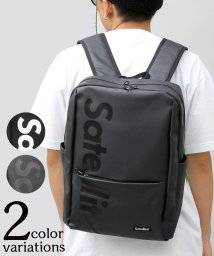 AMS SELECT/【Satellite/サテライト】PROPCUBE BACKPACK/プロップキューブバックパック/ボックス型 リュック/501468171