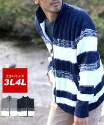 MARUKAWA/大きいサイズ 裏ボア セーター ボーダー フルジップ/501422570