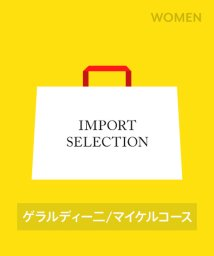 IMPORT SELECTION/【2019年福袋】GHERARDINI・MICHAEL KORS/501467768