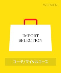 IMPORT SELECTION/【2019年福袋】COACH・MICHAEL KORS/501467770