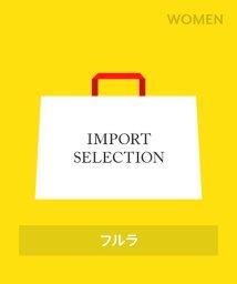 IMPORT SELECTION/【2019年福袋】FURLA/501467771