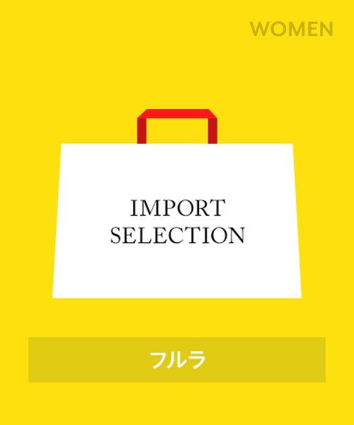 IMPORT SELECTION(インポートセレクション)/【2019年福袋】FURLA/50000B
