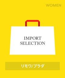 IMPORT SELECTION/【2019年福袋】RIMOWA・PRADA/501467774