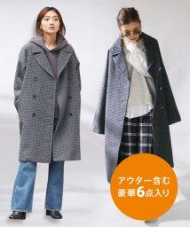 Ungrid/【2019年福袋】Ungrid/501468252