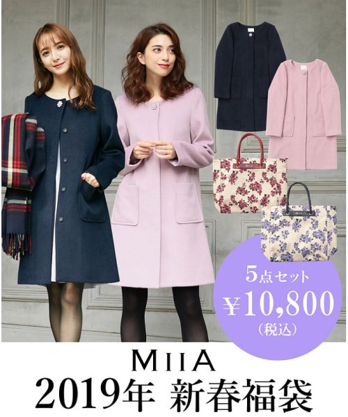MIIA(ミーア)/【2019年福袋】MIIA/34840540OP