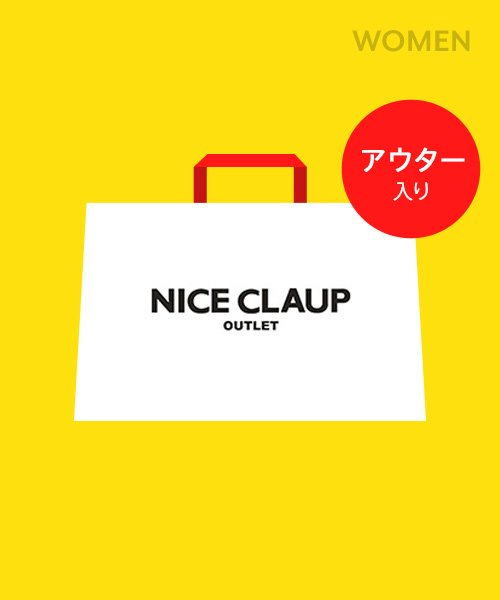 NICE CLAUP OUTLET(ナイスクラップ アウトレット)/【2019年福袋】NICE CLAUP OUTLET/882054000