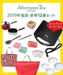 Afternoon Tea LIVING/【2019年福袋】AfternoonTea LIVING (ダイニング)/501476044