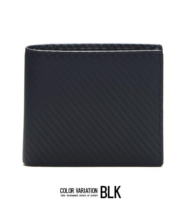 SB select【シルバーバレットセレクト】本革カーボンレザー二つ折りウォレット(財布)