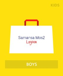 LAGOM/【子供服 2019年福袋】lagom boys (男の子)/501481837