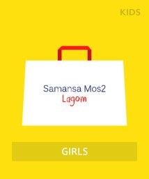 LAGOM/【子供服 2019年福袋】lagom girls (女の子)/501481838