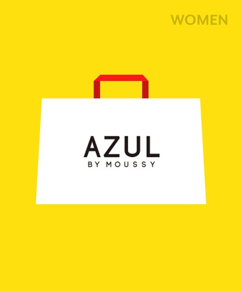 AZUL by moussy(アズールバイマウジー)/【2019年福袋】AZUL BY MOUSSY/250CSF00010B