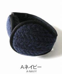 THE CASUAL/(アスタリスク) ASTARISK マルチパターンイヤーマフ/501492380