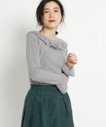 AG by aquagirl/【WEB限定プライス/洗える】カシミアタッチフリルネックリブニット/501493904