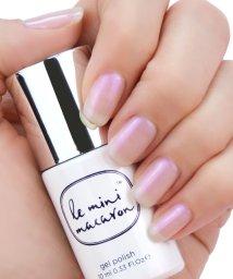 Jewel Changes/Le Mini Macaron(ル・ミニ マカロン)ジェルネイル(単品) / パーレエッセンス/501499255