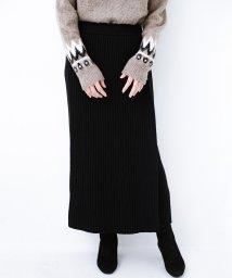 haco!/haco! カジュアルに合わせてもオンナっぽさを忘れないロングニットスカート by MAKORI/501485118