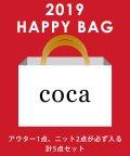 coca/【2019年福袋】 coca/501501899