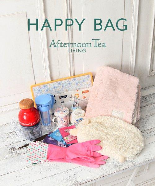 Afternoon Tea LIVING(アフタヌーンティー・リビング)/【MAGASEEK限定】HAPPY BAG/FL6818312069