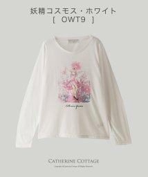 Catherine Cottage/おしゃれなガーリープリントカットソー/501492966